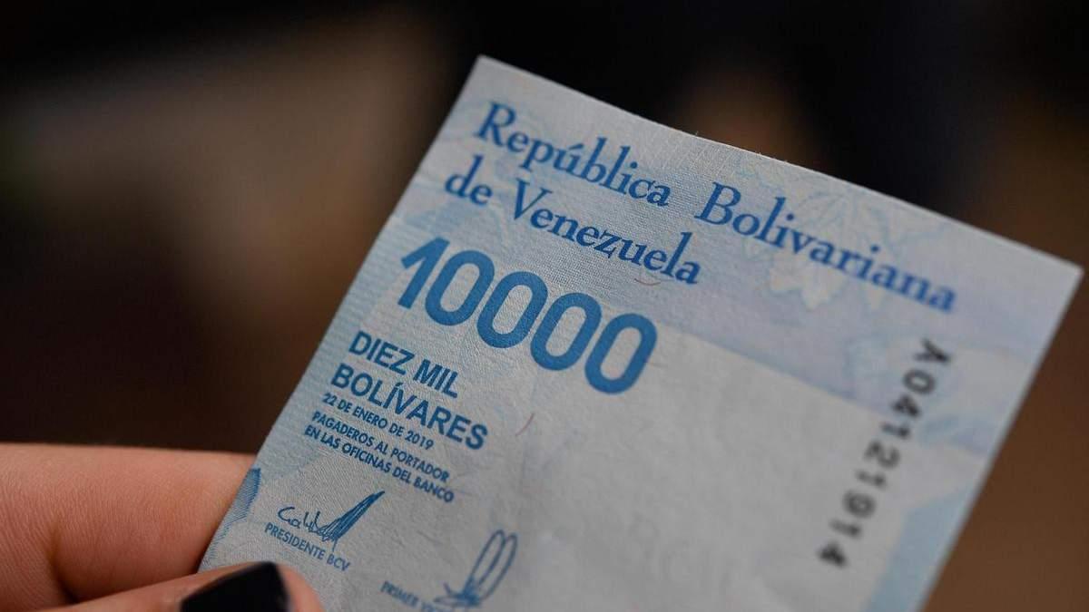 Мільйонні банкноти у Венесуелі