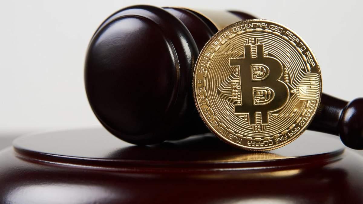 У хакеров конфисковали 611 биткоинов: их продадут на аукционе