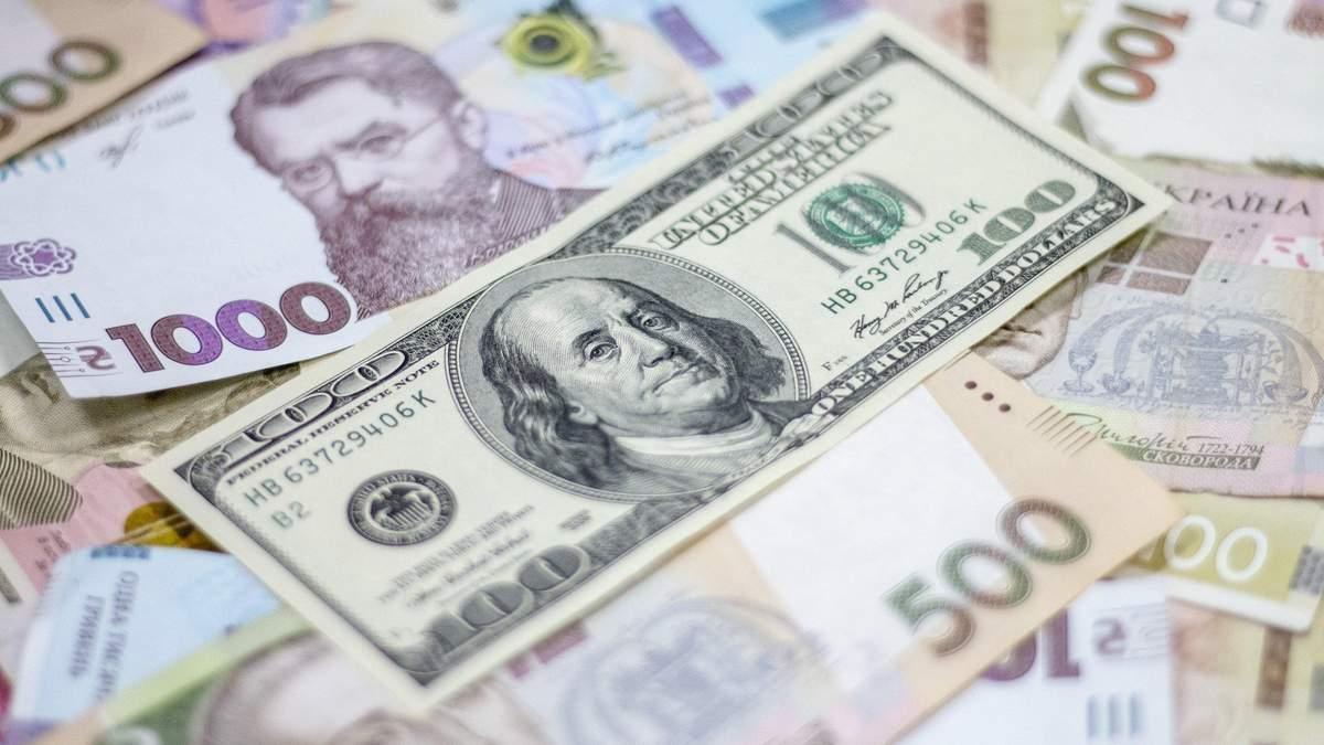 Курс долара, євро – курс валют НБУ на сьогодні 24 березня 2021