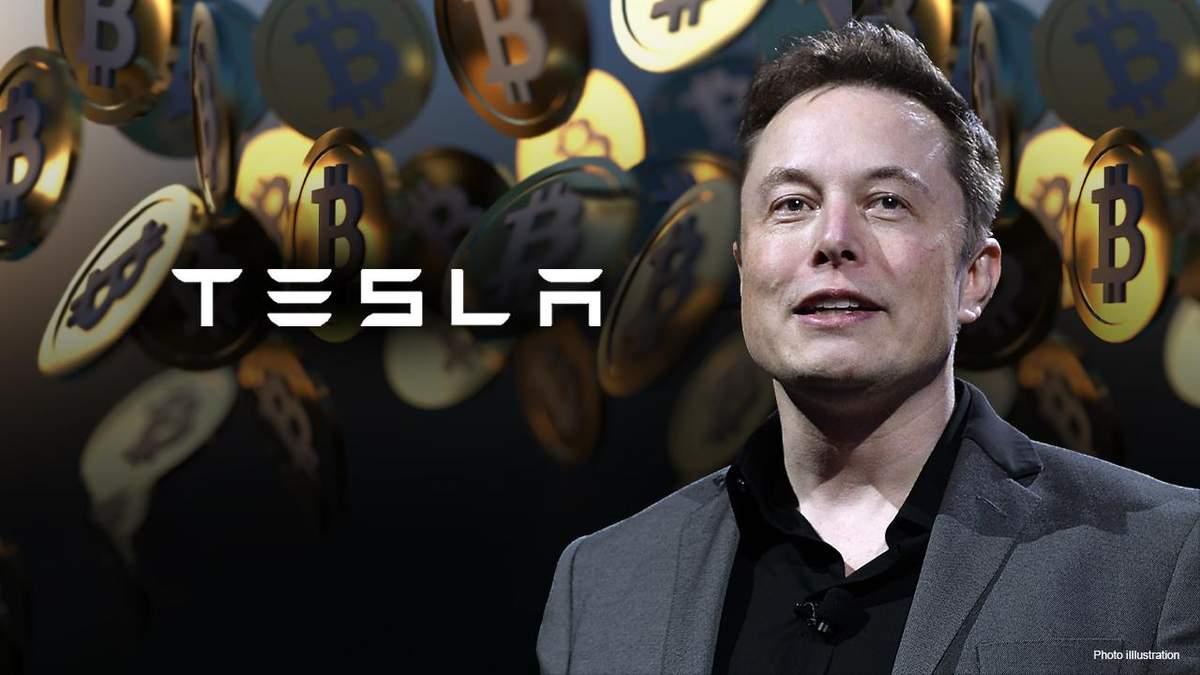 Tesla тепер можна придбати за біткойн, – Ілон Маск