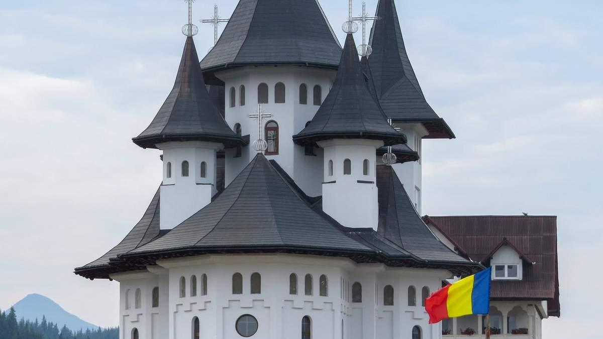 Румунський лей впав до мінімуму за останній рік