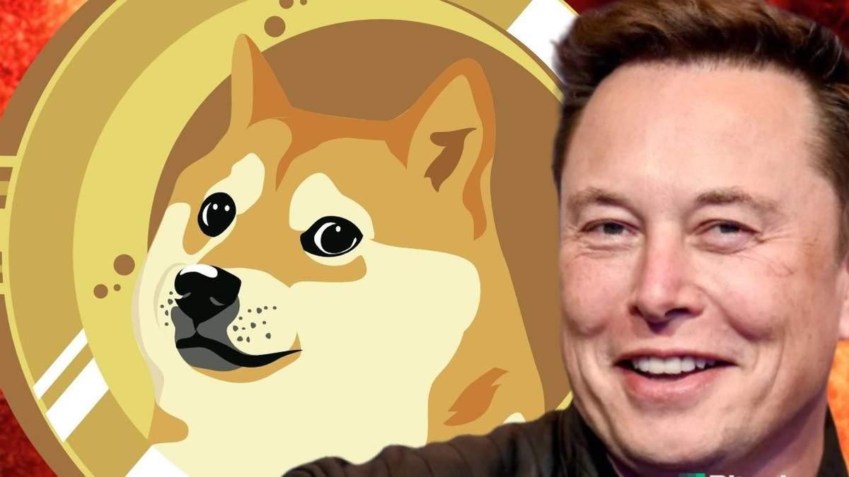 Ілон Маск написав твіт про Dogecoin