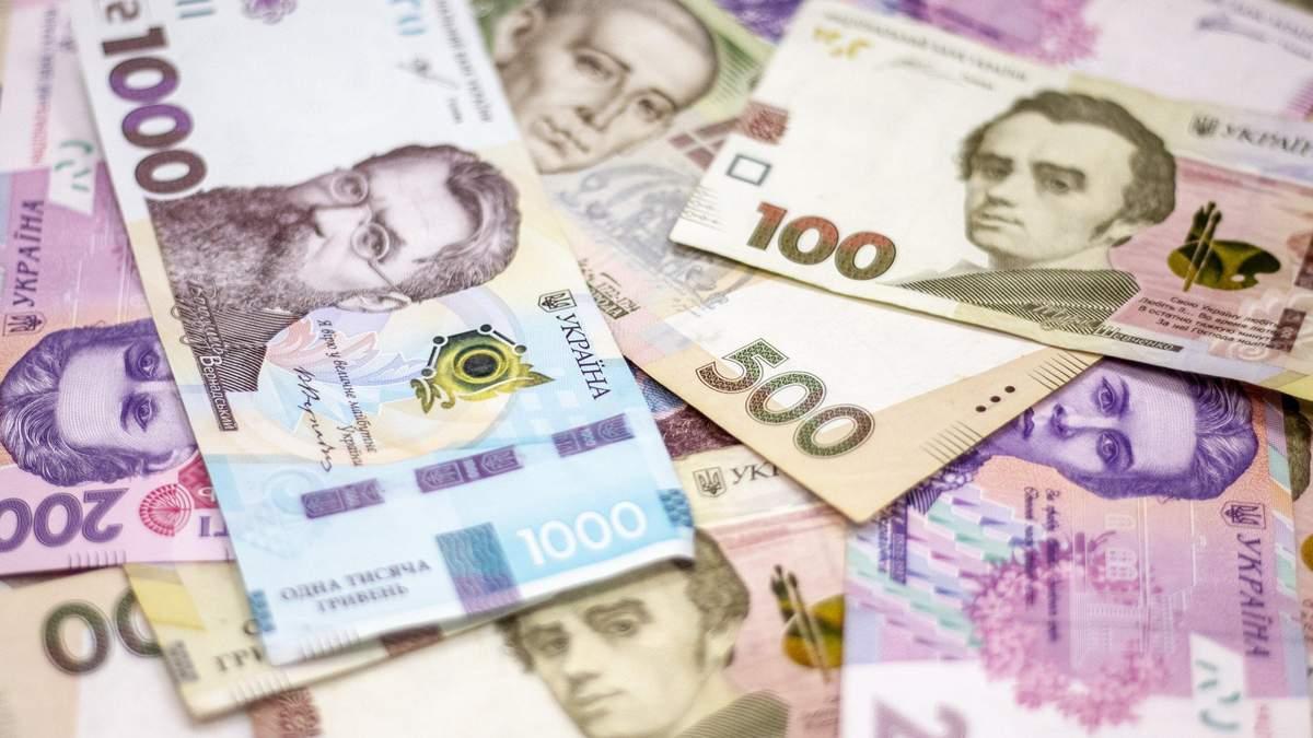 Прогноз курсу валют від МВФ