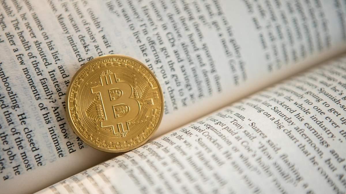 Турция запретила проведение операций с криптовалютами: как отреагировал биткоин