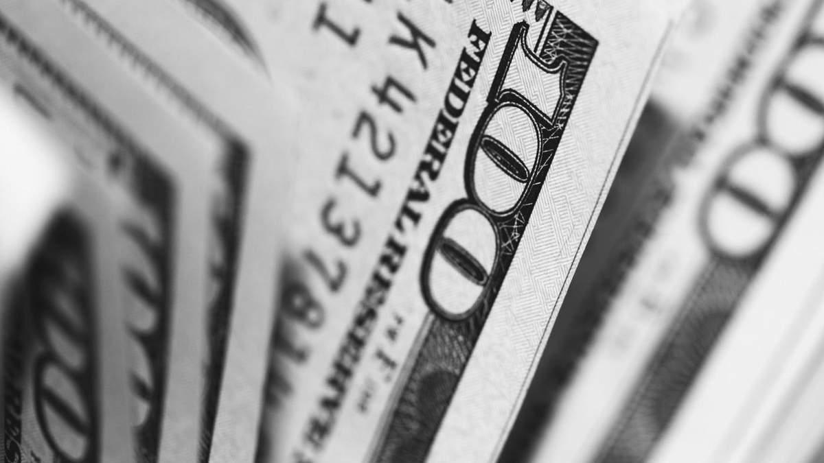 Долар США ослабив свої позиції
