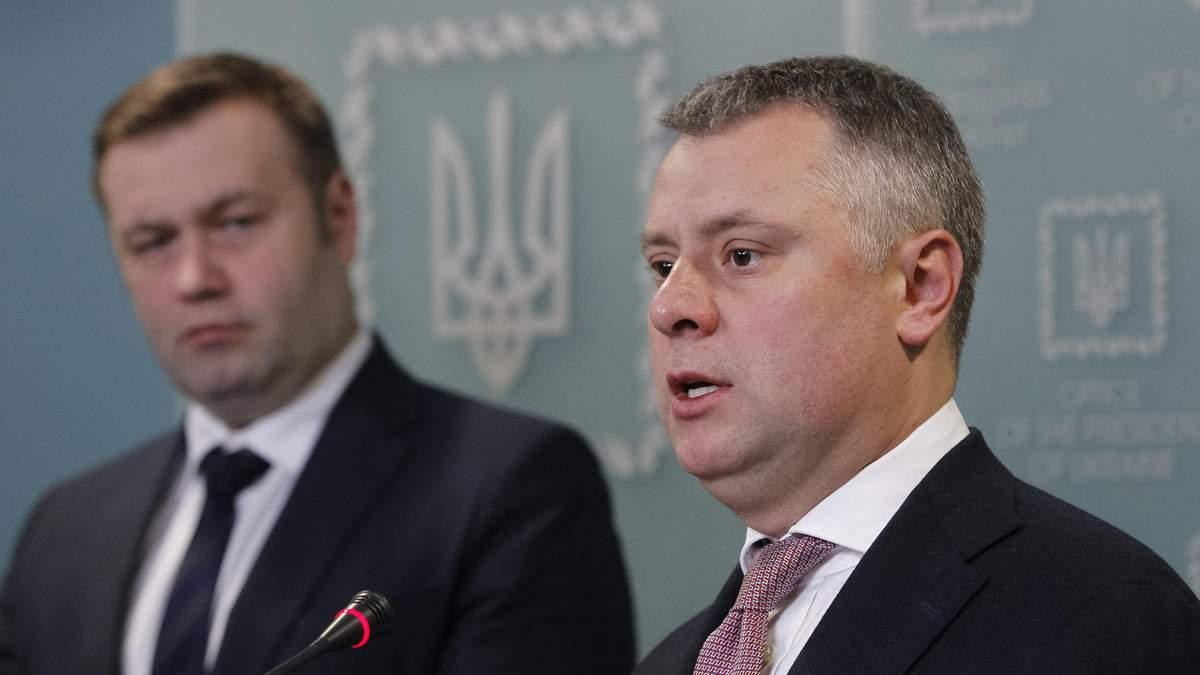 Юрій Вітренко розповів про плани Нафтогазу