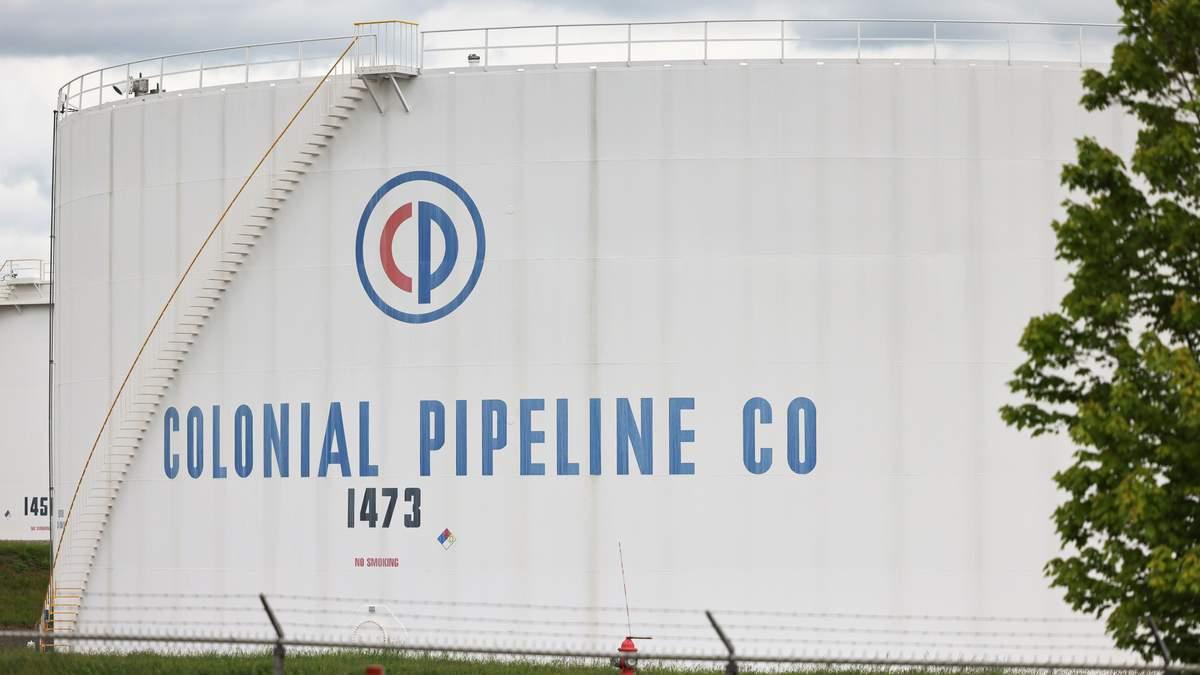 Colonial Pipeline заплатила викуп хакерам