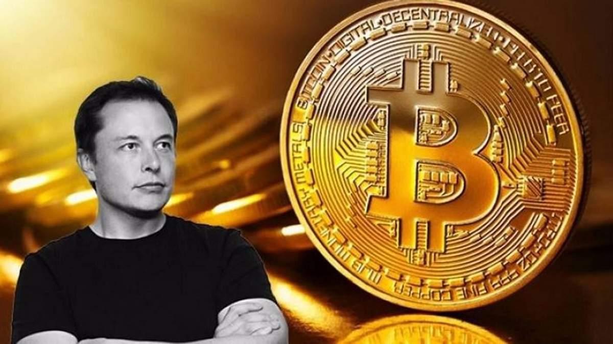 Илон Маск обвалил биткоин 17 мая 2021 года