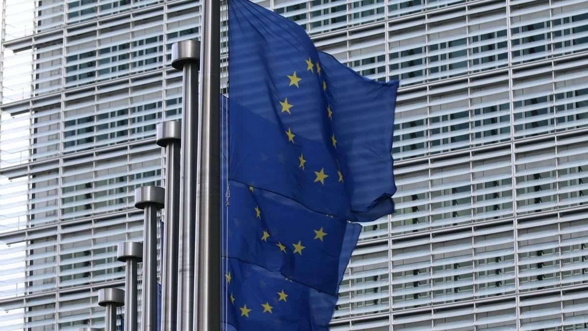 ЄС виділить майже трильйон доларів на стимулювання економіки