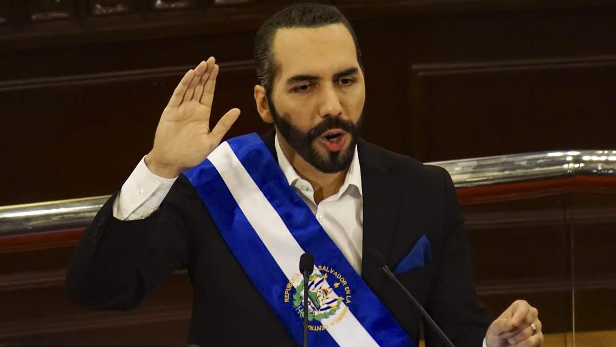 Сальвадор прийме біткойн