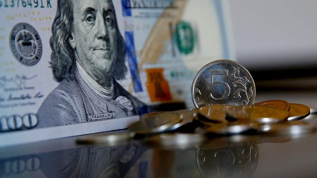 Фонд национального благосостояния РФ отказывается от доллара