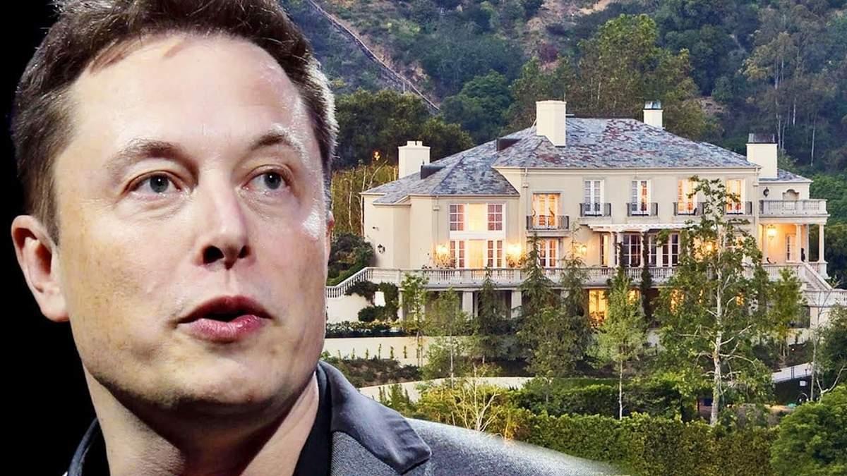 Маск продає всю нерухомість