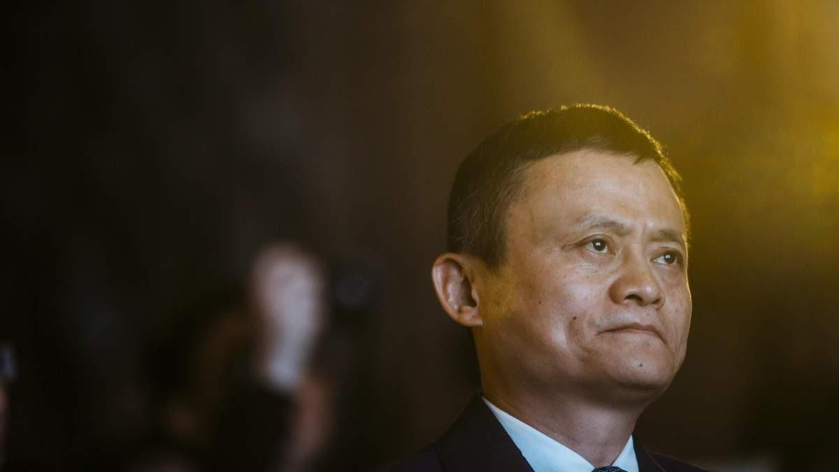 Ant Group веде переговори з Пекіном