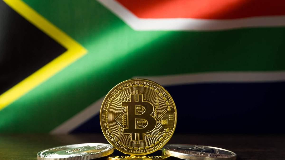 Кража биткоинов в ЮАР