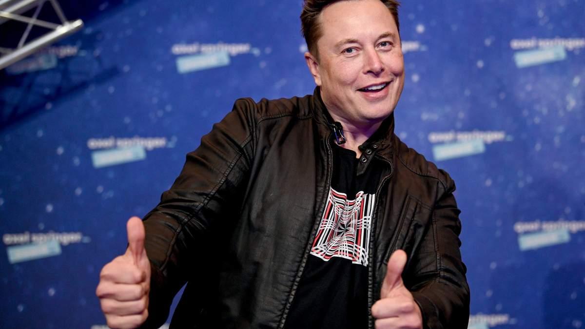 Илон Маск спровоцировал появление новой криптовалюты
