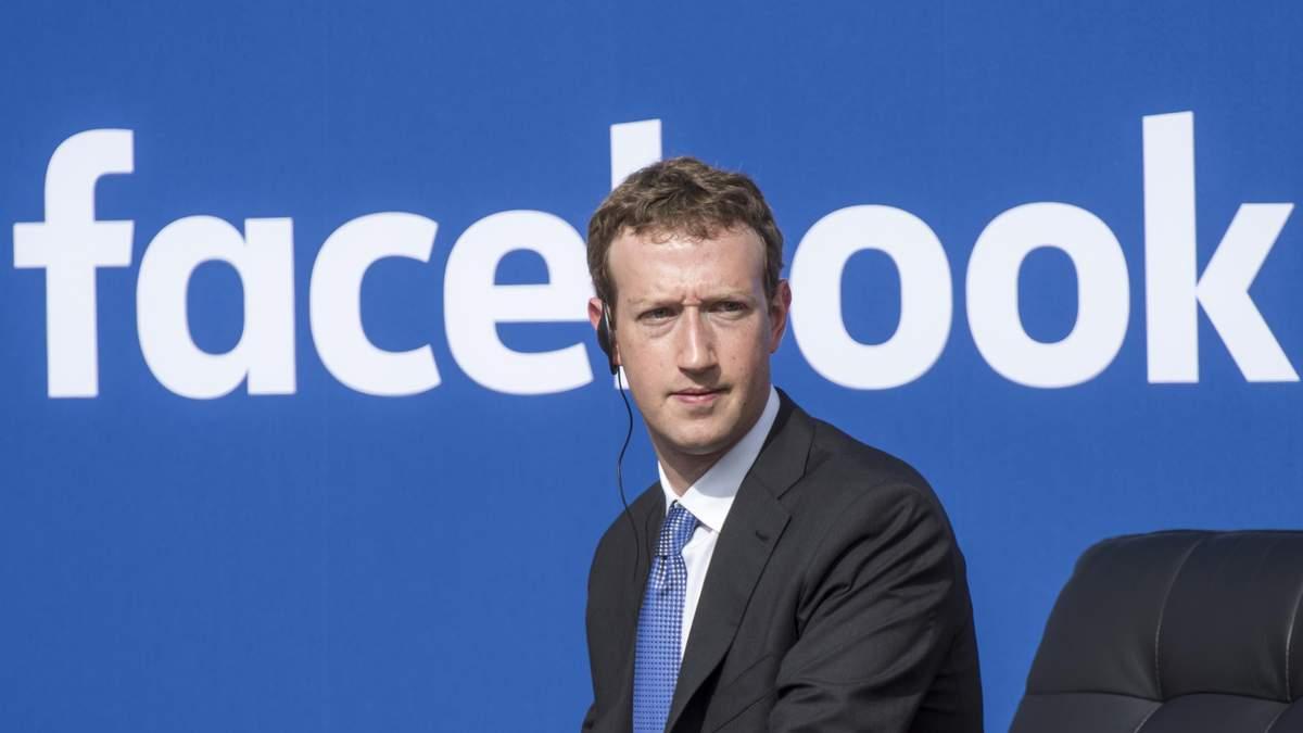 Чому Цукерберг відмовився продавати Facebook