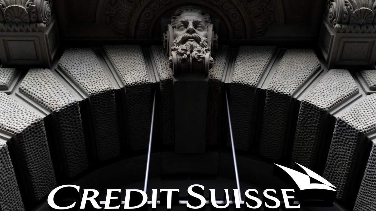 Credit Suisse нарешті владнав шпигунський скандал