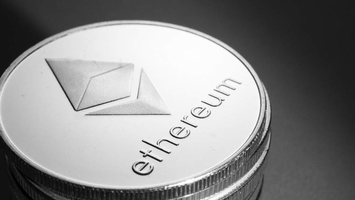 Ethereum встановив новий історичний рекорд