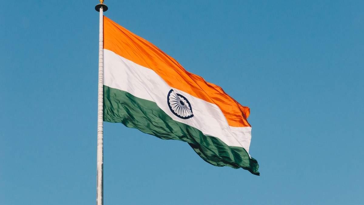 Індія - Финансы