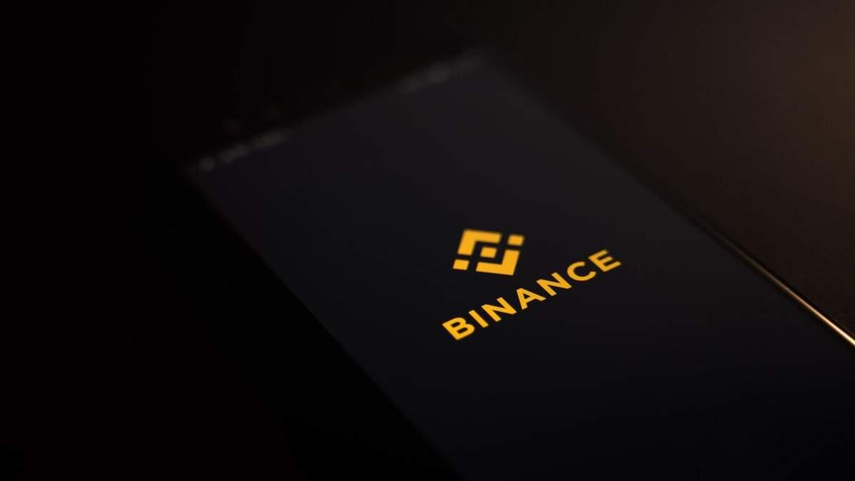 Binance отказалась от валюты одной из успешных стран Европы: как компания объяснила этот шаг - Финансы