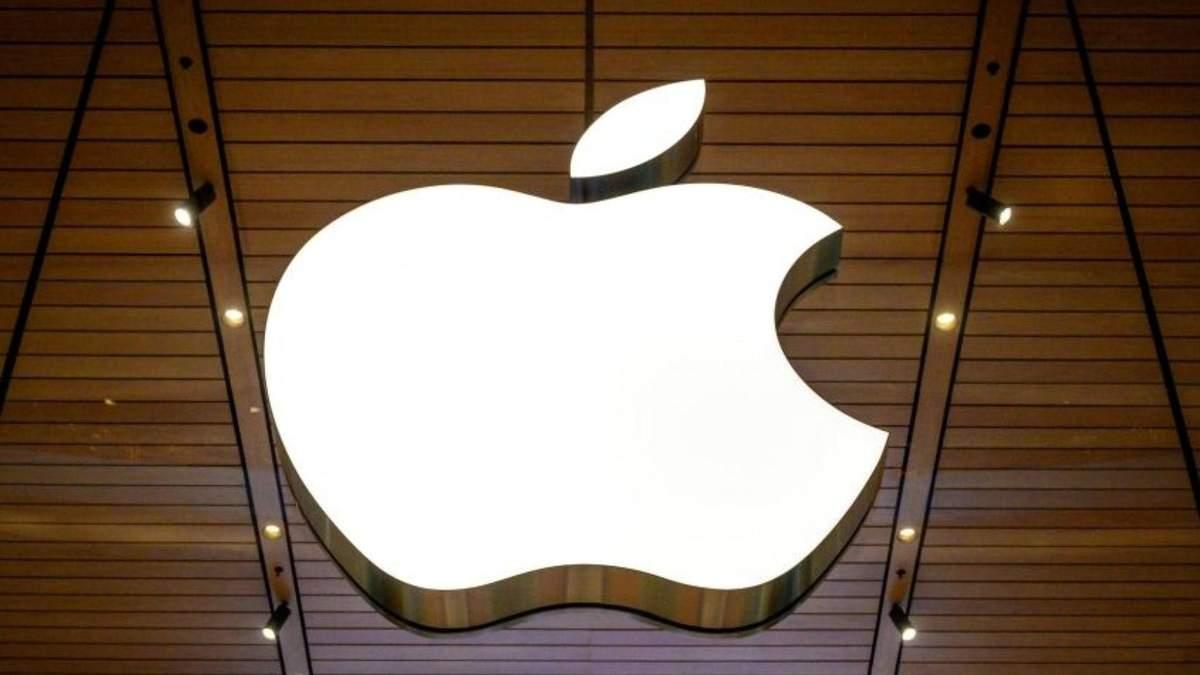 Угода на 15 мільярдів: як нові домовленості Apple та Google можуть вплинути на конфіденційність - Фінанси