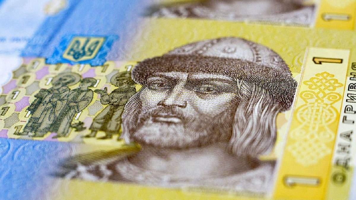 Українській гривні – 25 років: головні злети та падіння - Фінанси