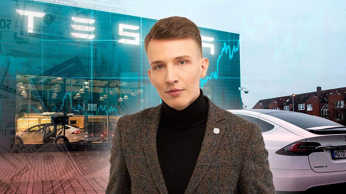 Как купить акцию Tesla украинцу: советы инвестиционного эксперта - Украина новости - Финансы