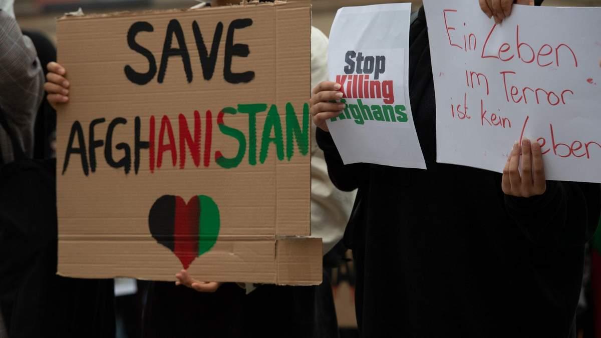 Миллиарды долларов для Афганистана: какая дилемма возникла перед международными донорами - Финансы