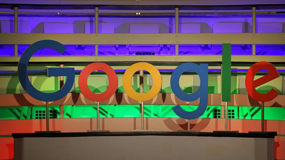 Самая дорогая покупка в США за два года: Google анонсировал соглашение на 2,1 миллиарда долларов - Финансы