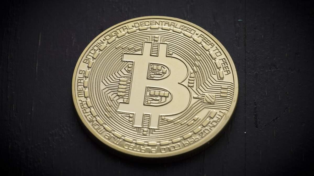 Криптовалюта - bitcoin новости - Финансы