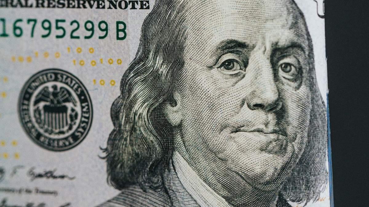 Курс долара, євро – курс валют НБУ на 4 жовтня 2021