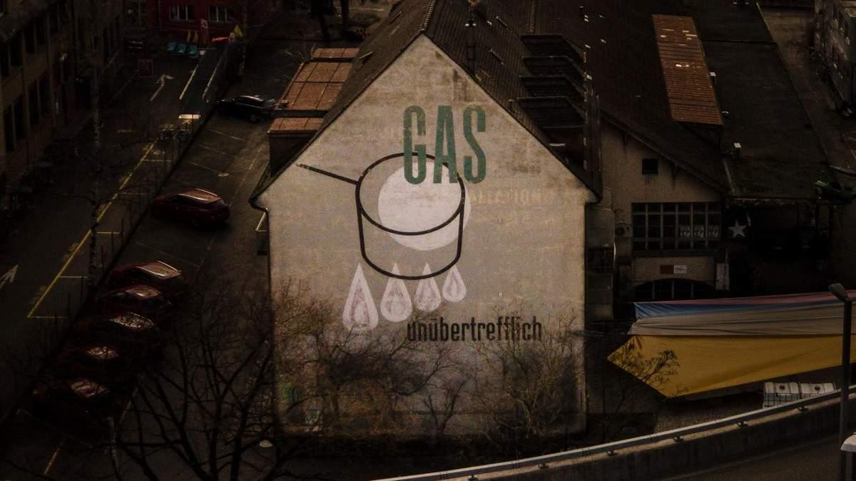 Газ - 30 сентября 2021 - Финансы