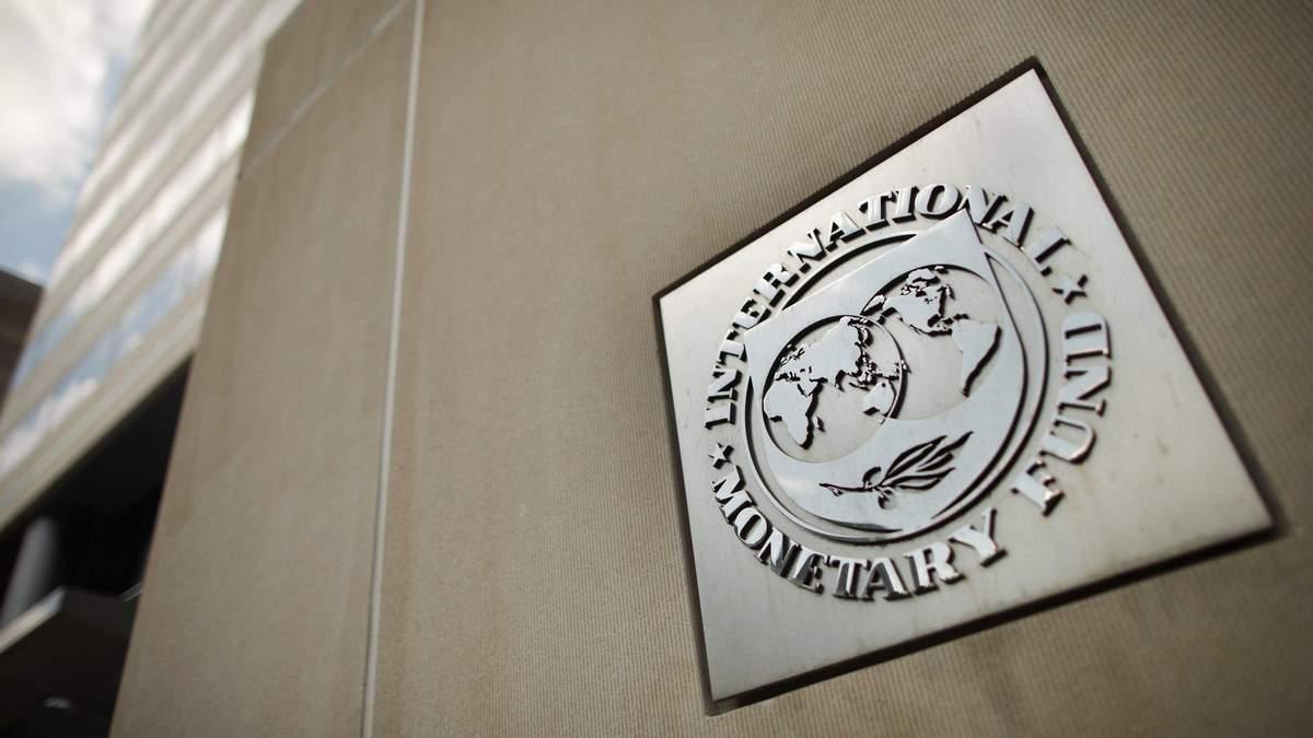 МВФ погіршив прогноз відновлення глобальної економіки - Финансы