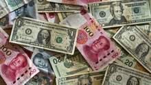 Цифровий юань: Банк Японії розповів, чи загрожує Китай статусу долара