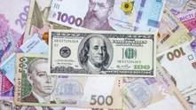 Готівковий курс валют 27 листопада: гривня дешевшає напередодні вихідних