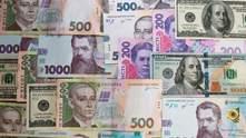 Курс валют на 12 апреля: Нацбанк немного укрепил гривну к доллару и евро