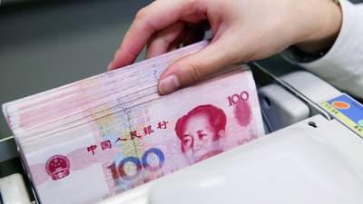 Юань вошел в тройку главных резервных валют мира: эксперты назвали ключевые причины успеха