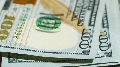 Нацбанк снова изменил стоимость доллара и евро: курс валют на 17 сентября