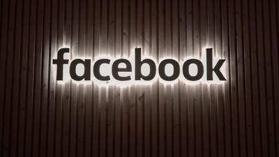 Facebook запускає власний криптогаманець: що варто знати про проєкт