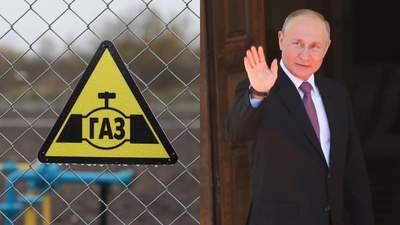"""Путін душить Європу """"чадним"""" газом"""