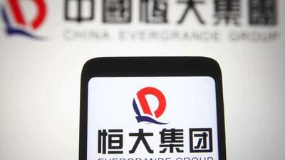 За крок від дефолту: китайська компанія Evergrande виплатила майже 84 мільярди доларів