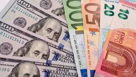 """Наличный курс валют 18 ноября: гривна """"плавает"""" и дешевеет"""