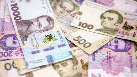 Наличный курс валют 20 ноября: доллар дешевеет