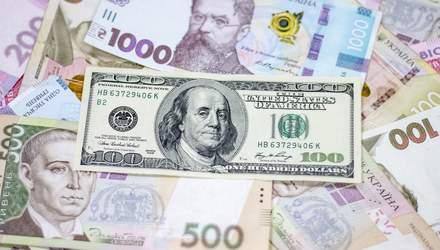 Наличный курс валют 23 ноября: евро прибавило в цене