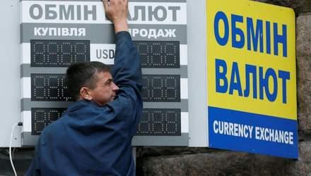 Какой курс доллара и евро в обменниках Украины 24 ноября