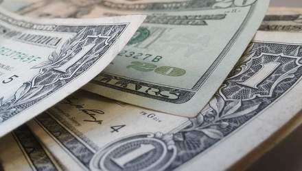 Готівковий курс на 20 січня: долар та євро додали в ціні
