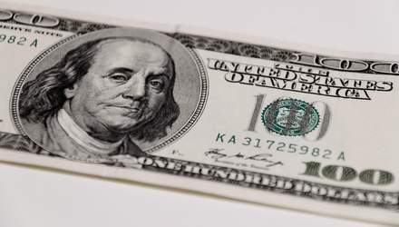 Курс валют на 1 лютого: долар суттєво впав після вихідних