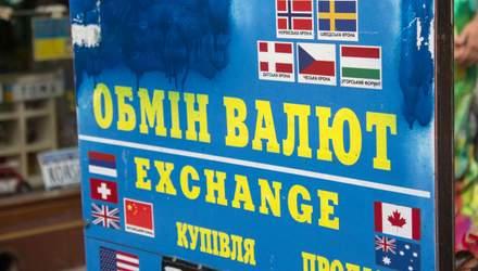 Готівковий курс валют на 1 лютого: євро та долар знову подешевшали