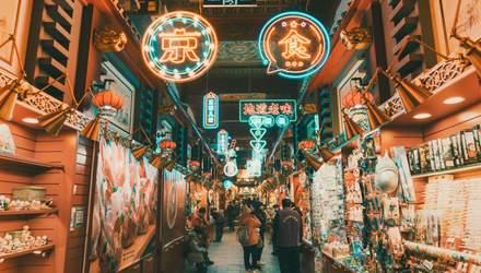 Жителям Пекіну роздадуть національну цифрову валюту: відома сума