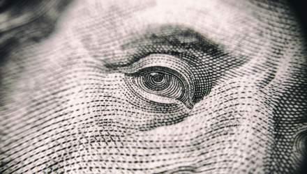 Готівковий курс на 15 лютого: долар та євро суттєво підскочили в ціні